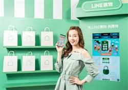 LINE購物推獨立App 撒3億點數搶市