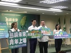 民進黨急鞏固青年票 港媒爆:竟是為了防這人