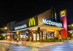 麥當勞停賣啥最可惜 網狂推它:長大想喝卻沒了