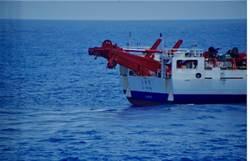 日抗議陸海調船在沖之鳥島近海的日本專屬經濟海域調查