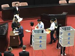NCC人事同意權 民進黨:國民黨踐踏國會