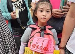 白沙屯媽祖顯神蹟 6歲女童徒步進香祈福今順利完成第4次手術
