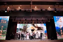台開新天堂樂園打造IMAX級宴會廳 進軍大型會議市場