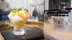 融合台法食尚美學 仙氣飄飄液態氮冰淇淋吃過沒