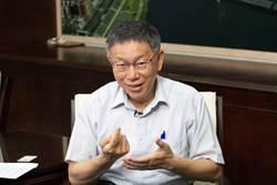 柯文哲專訪3》2024年總統大選 柯P預測:黃國昌可能下來選