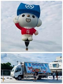 全聯行動超市車 開到台東熱氣球嘉年華