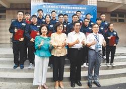 虎尾科大航空維修訓練中心 首屆學員結業