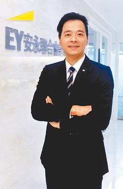 安永林志翔:投資未上市櫃股票 留意修法牽動稅事