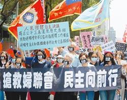 未轉型政黨遭廢止立案 停止執行確定!內政部抗告敗訴 不得清算婦聯會