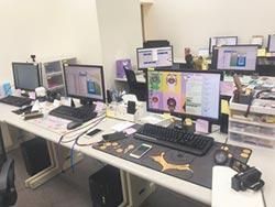 8天洗錢50億 奕智博17人送辦 另經營3線上博弈平台