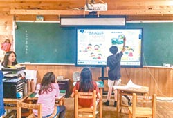 前瞻偏鄉校園布網 數位教學飆速