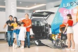 LUXGEN URX 5+1樂活款一車多用