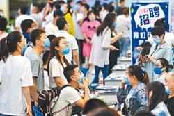 失業率較去年飆高 促各部門上緊發條!挺大學生就業 習下達動員令