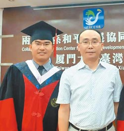 院友成教師 同情的理解看台灣