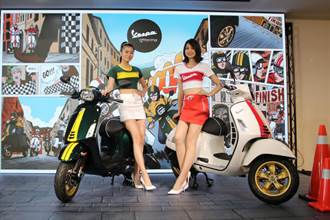 騎偉士牌能跑比賽? 讓Vespa Racing Sixties特仕版帶你重回熱血的60年代
