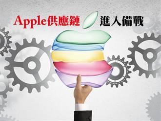 掰了英特爾!台積電帶台廠吃香 蘋果生態系行情暴衝