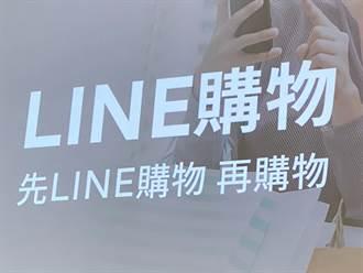 LINE打造購物專屬App與VIP購物護照 放大點數回饋吸客