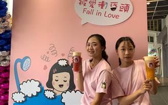 網美飲料店挺進一級戰區 布蕾飲品引風潮