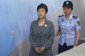 朴槿惠閨密干政與收賄合併判處20年徒刑