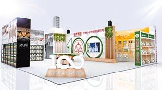 福壽百年慶 台北寵物展首波登場