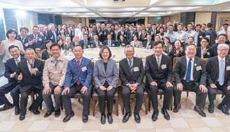 台灣雲林之友會饗宴 打造共生共榮契機