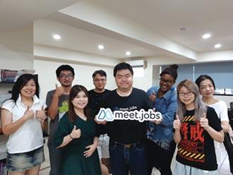 Meet.jobs跨境獵才平台 獲高度迴響
