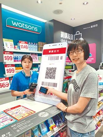 加碼綁定台灣Pay 最高回饋1500元