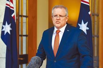 澳洲延長港人簽證 暫停引渡協議