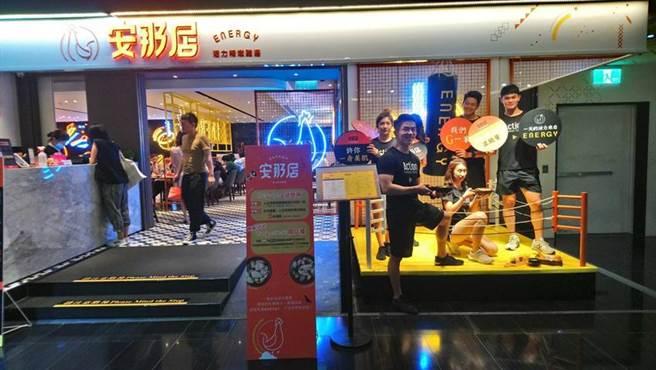 (圖:漢來美食全新品牌「安那居」,全台第一家分店7月進駐中友百貨!圖/曾麗芳)