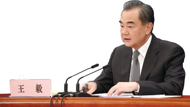 中國國務委員兼外長王毅。圖/新華社