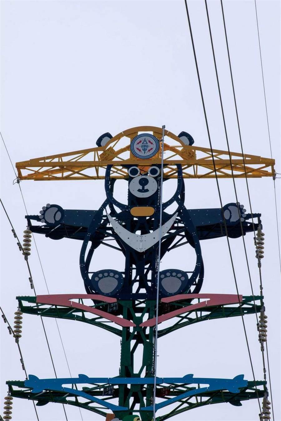 彩繪了台灣黑熊的電塔,廢棄後因造型特殊,成為台灣少見的景觀電塔。(圖/宋岱融攝)