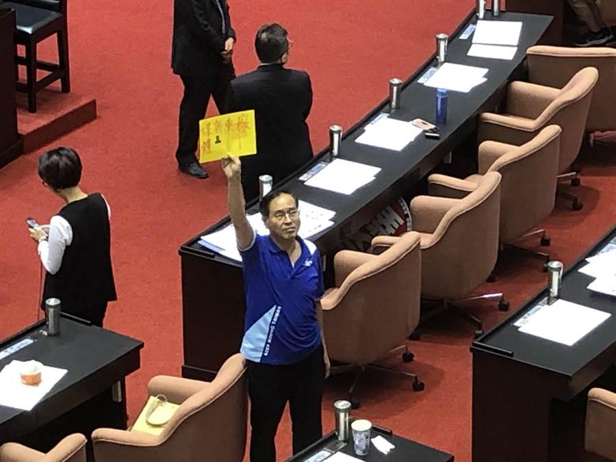 國民黨團拒投NCC人事案。(趙婉淳攝)