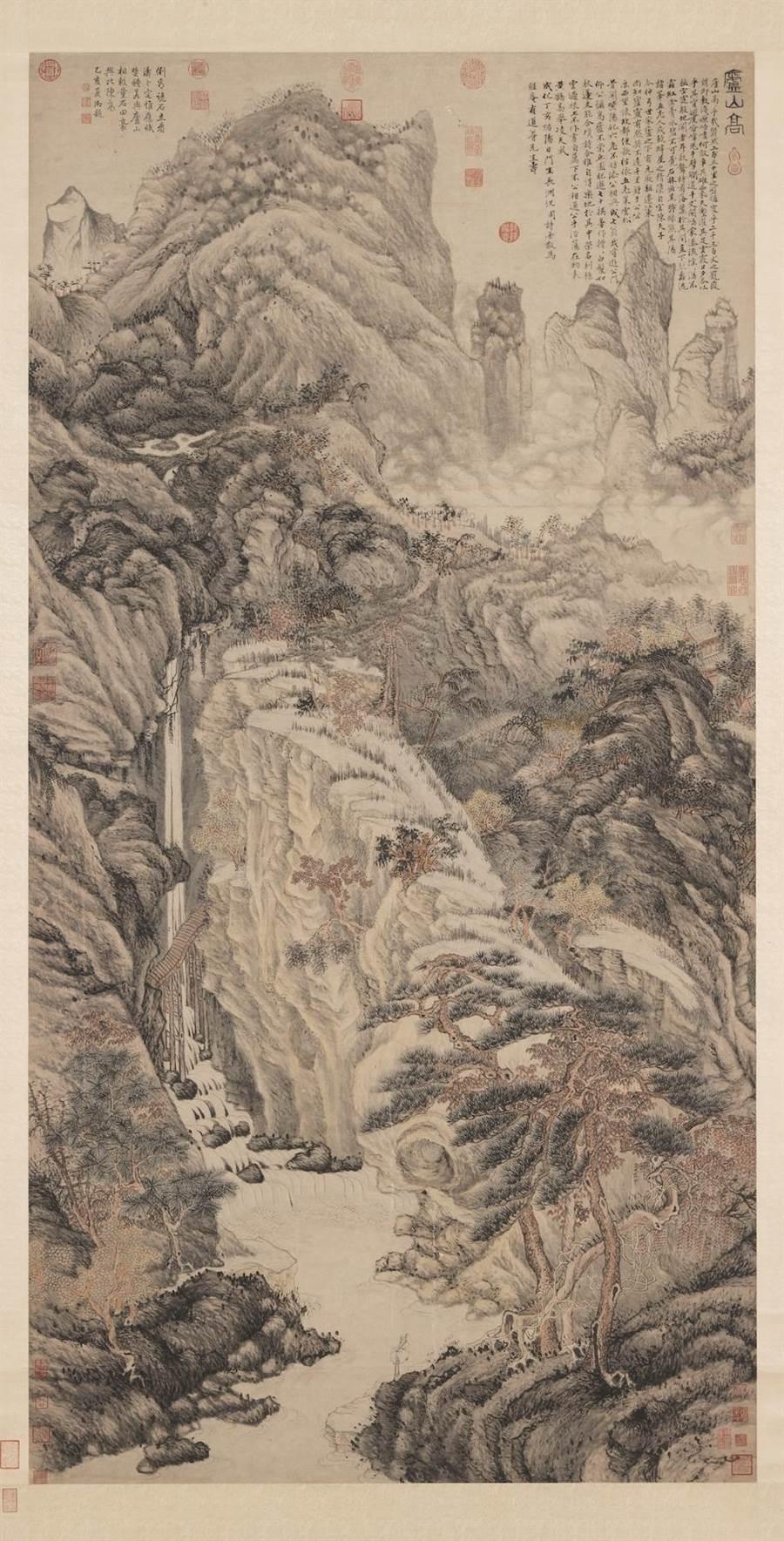 沈周的〈畫廬山高〉是根據文學意象而來的想像之作。(國立故宮博物院提供)