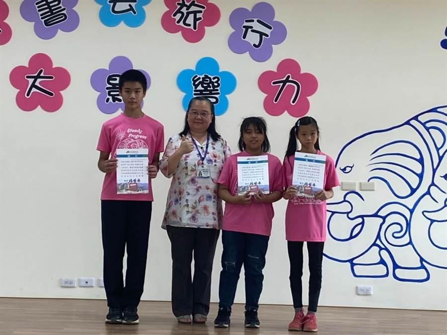 教育處副處長王淑玲(左二),頒獎給《收集千萬個笑聲》繪本作者。(田豐國小提供/廖志晃南投傳真)