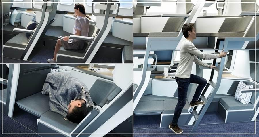 經濟艙也可以躺著睡(圖片取自/Zephyr Seat FB)