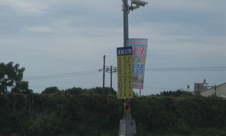 員埔路11日舉辦1整天祈安路祭普渡法會,雙向道路封閉48小時、至12日上午8時起恢復通行。(謝瓊雲攝)