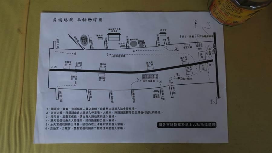 剛通車不到一年就車禍事故不斷的員埔路,將首度舉辦大型路祭法會,有8家宮廟參與,總計有1600桌普渡連桌,規模盛大。(謝瓊雲攝)