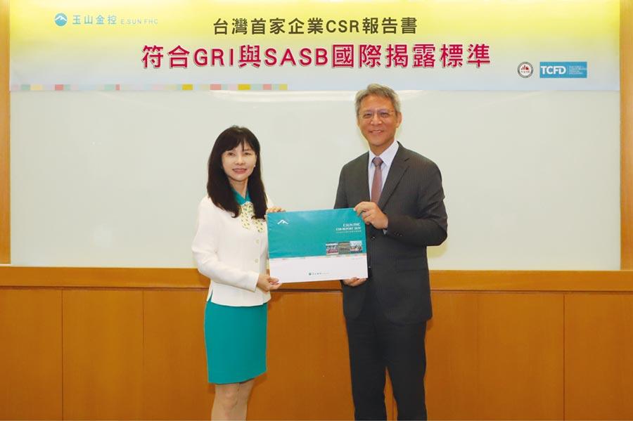玉山金控總經理陳美滿(左)與資誠聯合會計師事務所所長周建宏共同發布玉山金控CSR報告書,為國內第一家採用SASB永續會計原則。圖/玉山銀行提供