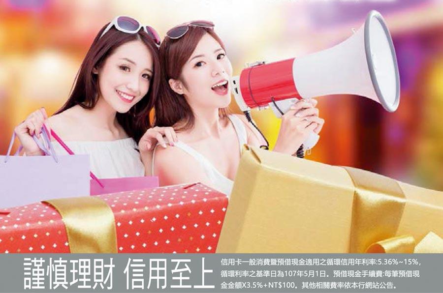 華南銀行推出「振興三倍券」信用卡「早鳥綁定享回饋」,信用卡新戶回饋刷卡金達5千元。圖/業者提供