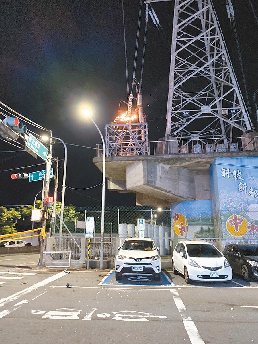 新北市中和區福祥路高壓電塔6月18日發生爆炸,台電才完成定期檢測不到1個月就發生爆炸,令民眾擔憂。(翻攝照片/葉書宏新北傳真)