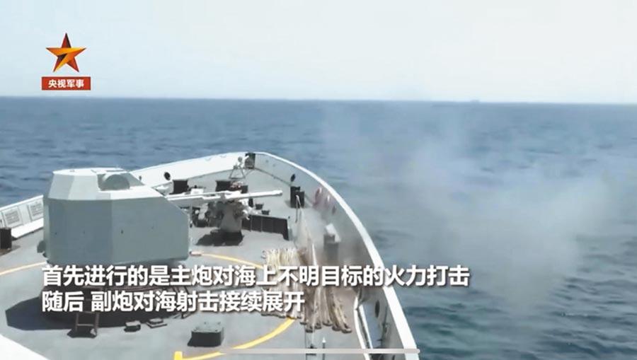 解放軍054A日照艦在黃海進行主炮射擊。(截圖自央視網)