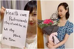 女歌手抗癌8年 癌細胞擴散全身靠輸血續命