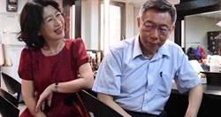 柯文哲認選總統「2024難贏」 佩琪妻臉書開酸:XX黨千秋萬世、永續執政