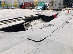 新北永和施工激烈 瓦斯管線破裂氣體亂洩