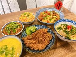 【玩FUN飯】眷村料理打造家的味道 蝦仁飯+多汁排骨超銷魂