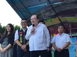 反對陳菊擔任監察院長 國民黨秘書長:反對到底