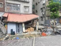 新北永和路面大坍塌房屋傾斜 急撤離103人