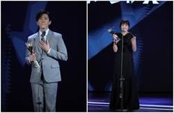 莫子儀、王淨封帝后 第22屆台北電影獎完整得獎名單出爐