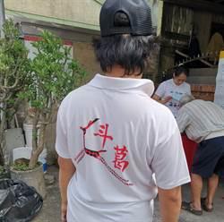 道卡斯族为日本人命名 族人要求正名