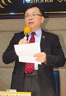 NCC人事過關 陳耀祥任主委
